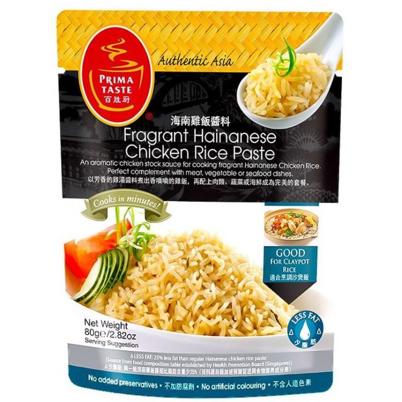 Fragrant Hainanese Chicken Rice Paste (80g)
