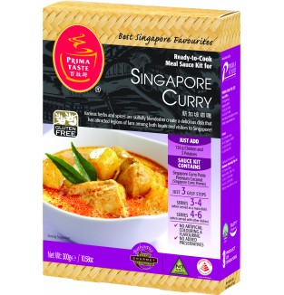 Prima Retail Pack SG Curry (300g)